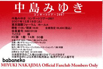 Miyuki12_2